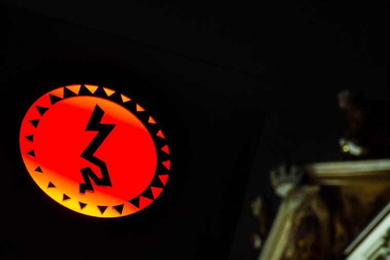 Jüdisches Museum, Berlin, Symbol, Grundriss, Davidstern, Nacht
